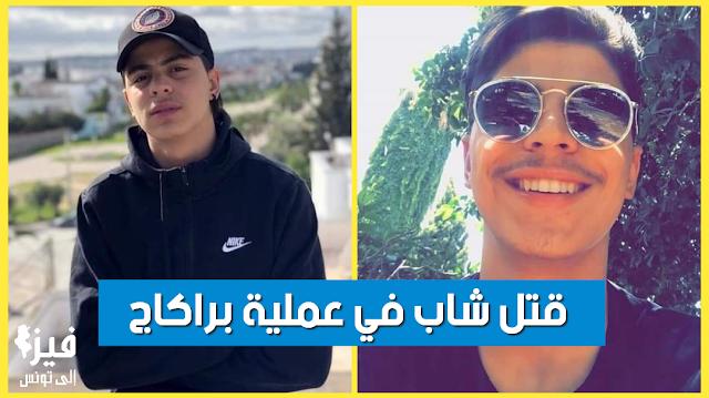 بالصور : مقتل شاب تونسي في عملية براكاج أثناء الإحتفالات التي شهدتها تونس ليلة 25 جويلية