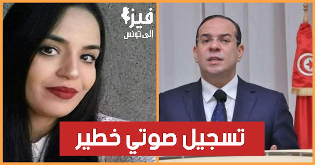 بالفيديو / مهدي بن غربية ينشر تسجيل صوتي بخصوص قضية رحمة لحمر.. وابتزازه لدفع 50 ألف دينار