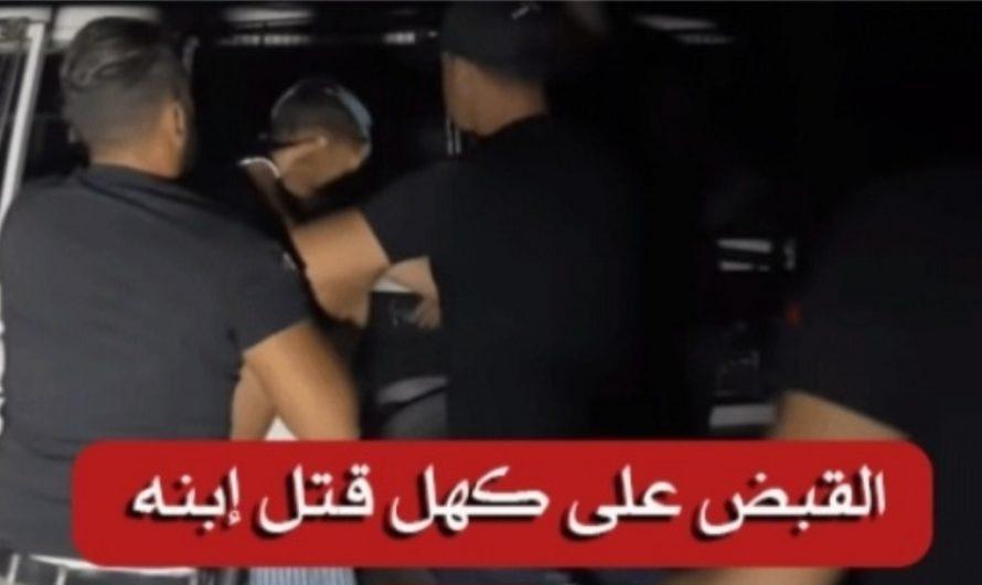 بالفيديو / صفاقس: القبض على كهل قتل ابنه ذو ال4 أشهر خنقا