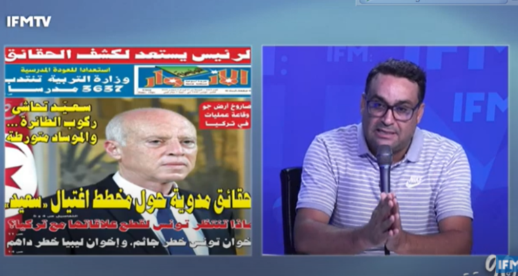شكيب : يجب عدم التعامل مع قضية خطيرة كاغتيال الرئيس ب'خفة' صحفية !