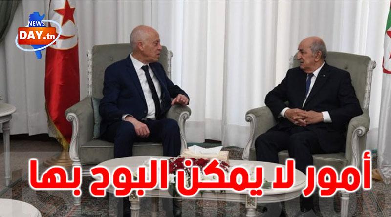 """تبّون """"سعيّد أبلغني أموراً لا يمكن البوح بها""""..وكل ضغوط خارجية على تونس مرفوضة"""