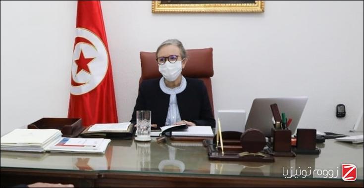 شاهد الفيديو: أخبار سارة جدا تعلنها رئيسة الحكومة نجلاء بودن لكل التونسين