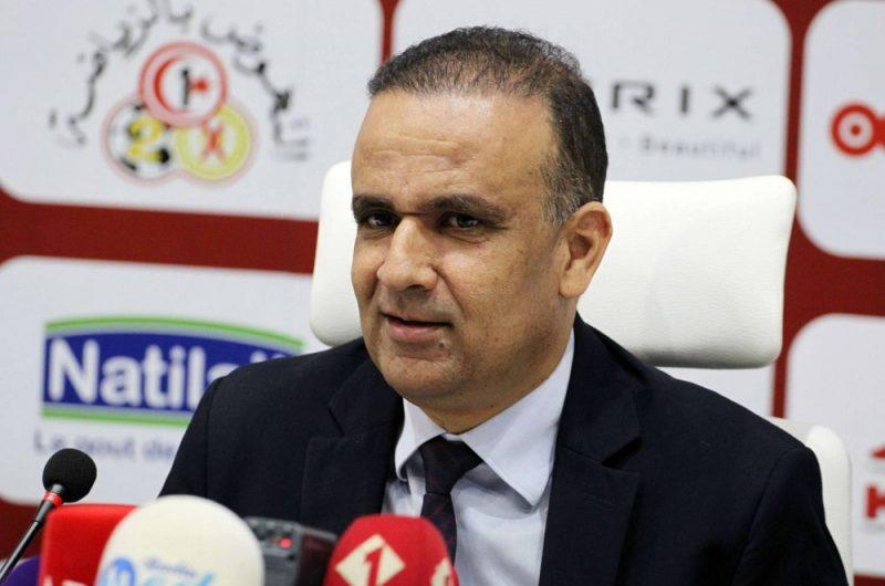 الجامعة التونسية لكرة القدم تزف بشرى لكل التونسيين