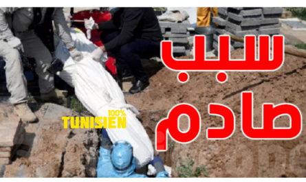 انتشال جثة من القبر